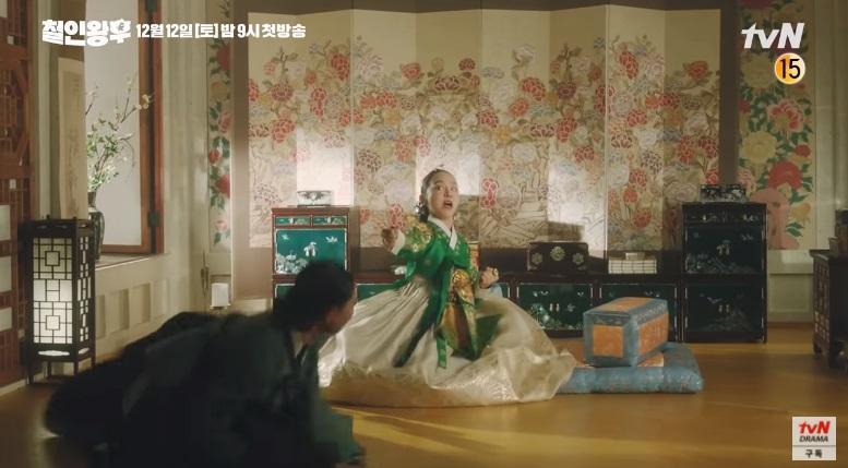 Netizen Trung chê phim Hàn thua kém nước mình, netizen Việt phản bác: Bớt gáy lại đi-2