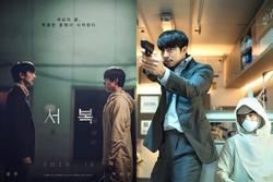 Gong Yoo, Park Bo Gum đấu mắt lạnh tanh trong poster phim điện ảnh mới