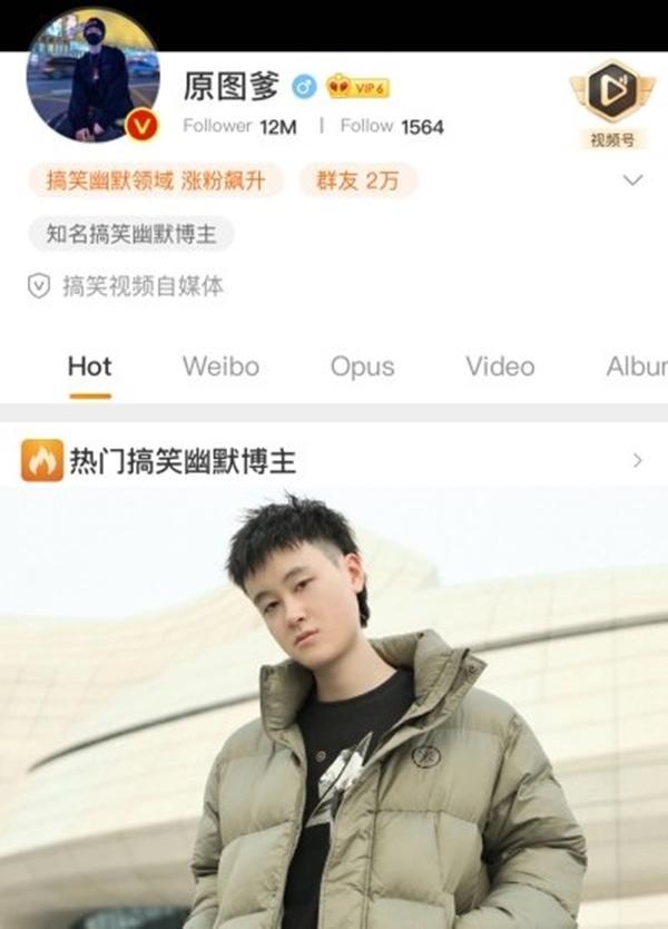 Nữ Idol Trung bị nam blogger đình đám quấy rối, không xin lỗi còn diss ngược-1