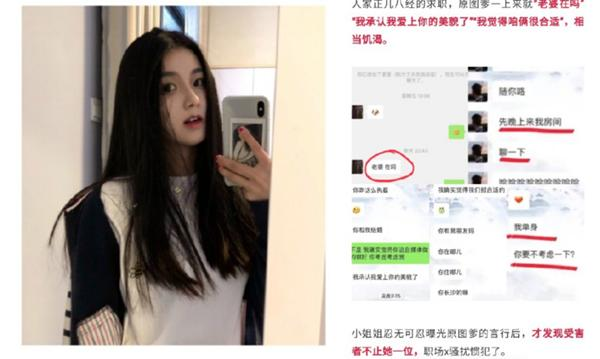 Nữ Idol Trung bị nam blogger đình đám quấy rối, không xin lỗi còn diss ngược-4