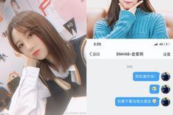 Nữ Idol Trung bị nam blogger đình đám quấy rối, không xin lỗi còn 'diss ngược'
