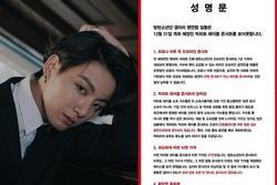 Fan BTS tại Hàn tẩy chay family concert của Big Hit, bỏ rơi luôn thần tượng