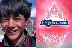 Netizens Trung 'rần rần' với boy dân tộc được mời tham gia 'Sáng Tạo Doanh'