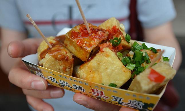 4 món đậu của Trung Quốc vừa ăn vừa bịt mũi những đặc biệt có hương bị siêu ngon-3