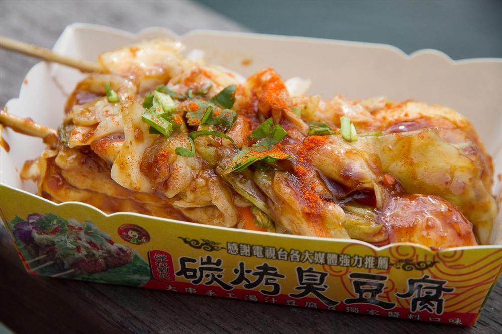 4 món đậu của Trung Quốc vừa ăn vừa bịt mũi những đặc biệt có hương bị siêu ngon-8