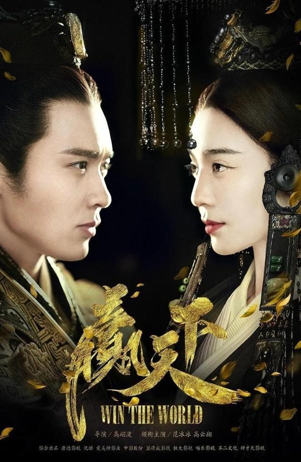 6 phim cổ trang Trung Quốc bạc tỷ bị đắp chiếu vô thời hạn-3