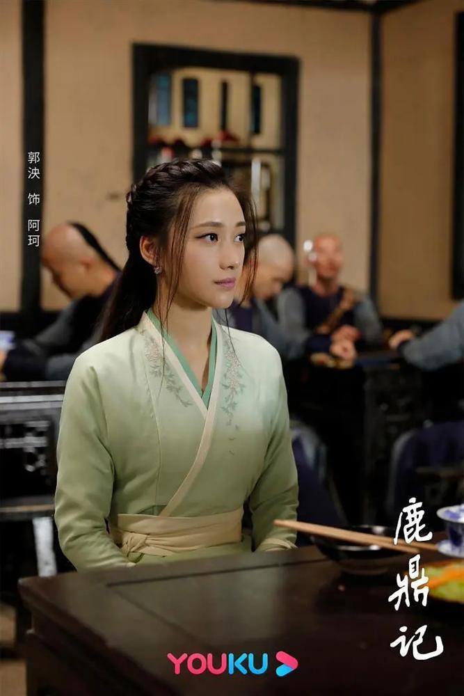 Đọ sắc 8 mỹ nhân vào vai cô vợ đẹp nhất của Vi Tiểu Bảo trong Lộc đỉnh ký-8