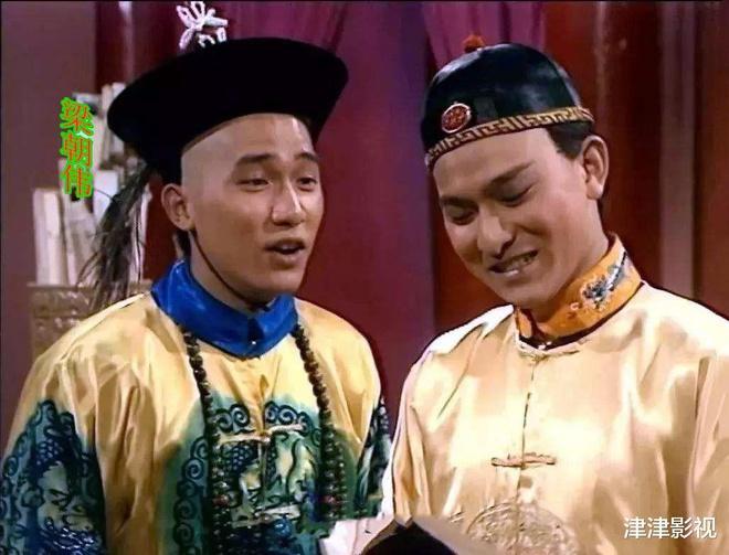 Vi Tiểu Bảo biến Trương Nhất Sơn, Huỳnh Hiểu Minh thành thảm họa-7