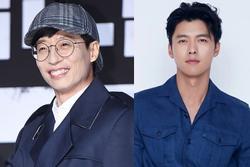 Sao Hàn được yêu thích nhất 2020: BTS, Hyun Bin cũng chịu thua MC quốc dân