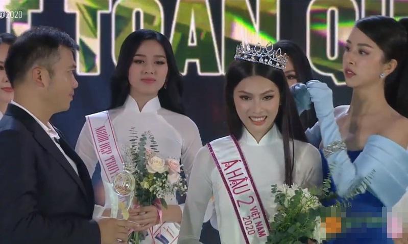 Học vấn của Á hậu 1 khủng hơn Hoa hậu Việt Nam 2020 Đỗ Thị Hà-4
