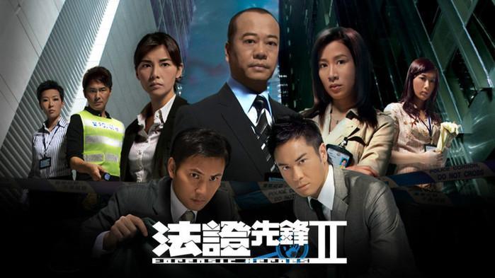 Rộ tin đồn Xa Thi Mạn về TVB làm Bằng chứng thép phần 5, cư dân mạng háo hức đón chờ Madam Mã-2