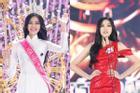 Tân Hoa hậu Việt Nam Đỗ Thị Hà bị chê thi ứng xử kém nhất top 5