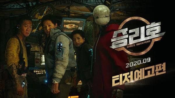 Bom tấn khoa học viễn tưởng của Song Joong Ki nuôi tham vọng càn quét thị trường quốc tế-5