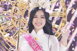 ĐỘC QUYỀN: Đỗ Thị Hà nói gì về tin đồn là cháu của Trưởng BTC Hoa hậu Việt Nam 2020?