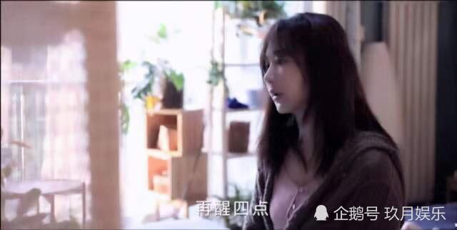 Dương Tử bị nghi ngờ thẩm mỹ, gương mặt hao hao Yoon Eun Hye-1