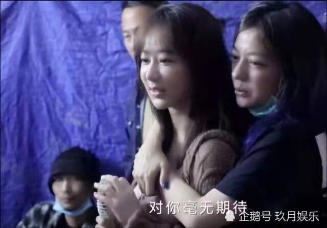 Dương Tử bị nghi ngờ thẩm mỹ, gương mặt hao hao Yoon Eun Hye-2
