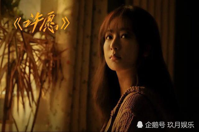 Dương Tử bị nghi ngờ thẩm mỹ, gương mặt hao hao Yoon Eun Hye-4