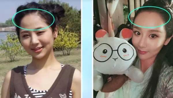 Dương Tử bị nghi ngờ thẩm mỹ, gương mặt hao hao Yoon Eun Hye-5