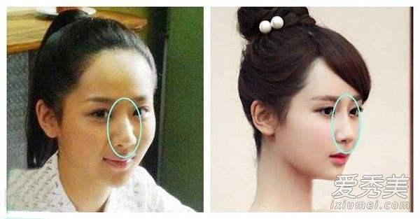 Dương Tử bị nghi ngờ thẩm mỹ, gương mặt hao hao Yoon Eun Hye-7
