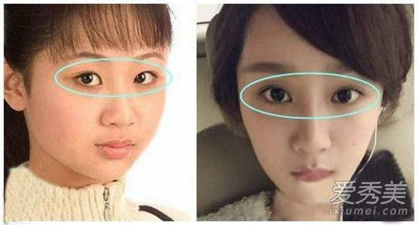 Dương Tử bị nghi ngờ thẩm mỹ, gương mặt hao hao Yoon Eun Hye-9