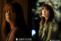 Dương Tử bị nghi ngờ thẩm mỹ, gương mặt hao hao Yoon Eun Hye