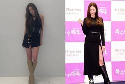 Style sao Hàn tuần qua: Jisoo BLACKPINK đẹp đẳng cấp không kém hoa hậu Kim Sarang