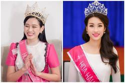 Tân Hoa hậu Đỗ Thị Hà bị soi hàm răng kém xinh giống Đỗ Mỹ Linh ngày mới đăng quang