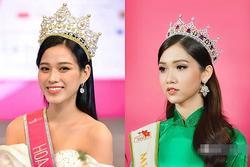 Hoa hậu Việt Nam Đỗ Thị Hà bị so sánh với Hoa hậu Chuyển giới Đỗ Nhật Hà