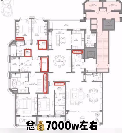 Căn hộ đẳng cấp hơn 250 tỷ đồng của vợ chồng Đường Yên - La Tấn-2
