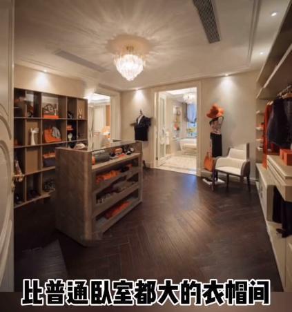Căn hộ đẳng cấp hơn 250 tỷ đồng của vợ chồng Đường Yên - La Tấn-5