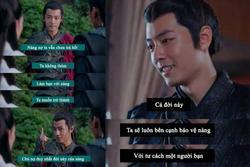 Cười banh nóc với loạt câu thoại 'đi vào lòng đất' trong phim hot của Tiêu Chiến