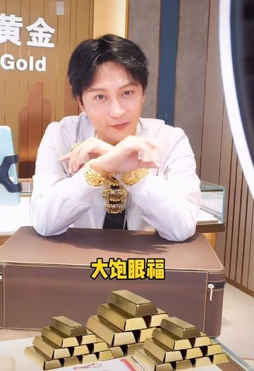 Trần Chí Bằng bị nghi bán vàng giả-1