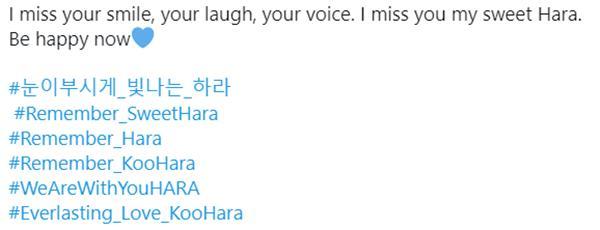 Fan nhắc nhau tưởng niệm 1 năm ngày mất Goo Hara-7