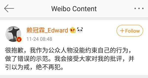 Cựu thành viên Wanna One bị bắt tại trận vừa hút thuốc vừa khạc nhổ tùm lum-5
