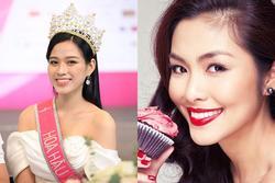 Vẻ đẹp Đỗ Thị Hà bị so sánh với Tăng Thanh Hà: Liệu có cùng đẳng cấp?