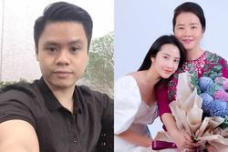 Phan Thành bật chế độ 'chỉ follow mẹ vợ' trước khi bí mật làm đám hỏi với Xuân Thảo
