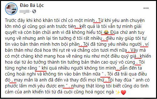 Khen bạn trai nức nở, Đào Bá Lộc bị bắt lỗi sai giống hệt Hương Giang-1