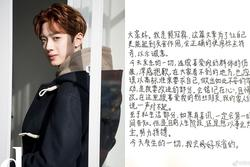 Đã bị ghét thì làm gì cũng sai, Lai Guan Lin xin lỗi fan nhưng càng bị chửi thậm tệ