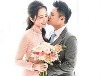 Đám cưới Phan Thành