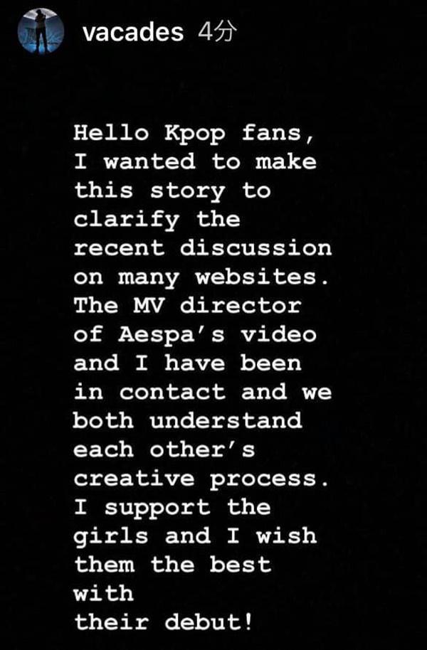 Nghệ sĩ tố Aespa đạo nhái bắt tay làm hòa SM, netizens đoán nuốt đầy bụng rồi-3