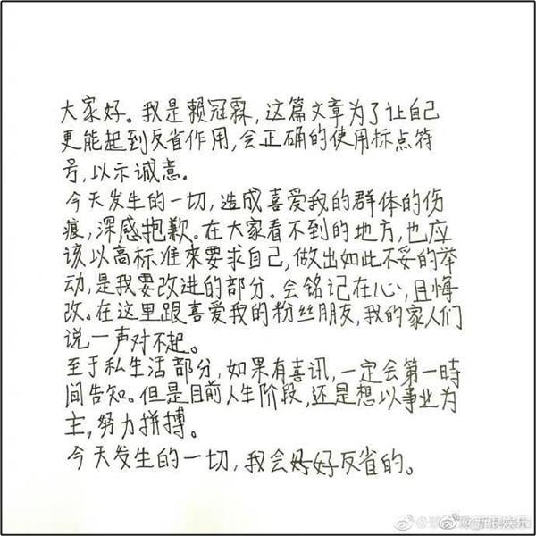 Lại Quán Lâm cảnh cáo tin vu khống, netizens Việt bẻ lái ủng hộ hết mình-4