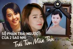 Đối nghịch số phận 2 sao nhí 'Trái Tim Mùa Thu': Moon Geun Young vượt qua bệnh tật, bạn diễn mới 20 tuổi đã qua đời vì ung thư