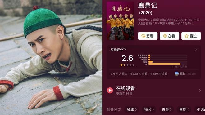 Đạo diễn 'Lộc Đỉnh ký' bênh vực vai Vi Tiểu Bảo của Trương Nhất Sơn-2