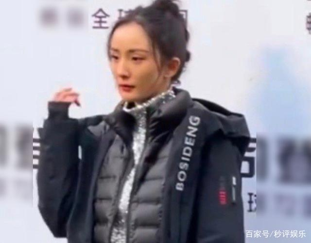 Lộ nhan sắc thật trong loạt hình người qua đường chụp, Dương Mịch gây bất ngờ vì gương mặt như già đi 10 tuổi-4