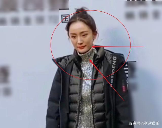 Lộ nhan sắc thật trong loạt hình người qua đường chụp, Dương Mịch gây bất ngờ vì gương mặt như già đi 10 tuổi-3