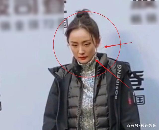 Lộ nhan sắc thật trong loạt hình người qua đường chụp, Dương Mịch gây bất ngờ vì gương mặt như già đi 10 tuổi-2