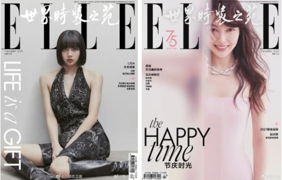 Fan Lisa - Đường Yên đại chiến: Tranh cãi việc búp bê Thái cướp ngôi của đàn chị trên tạp chí thời trang?-1