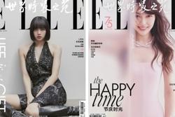 Fan Lisa - Đường Yên đại chiến: Tranh cãi việc búp bê Thái 'cướp ngôi' của đàn chị trên tạp chí thời trang?