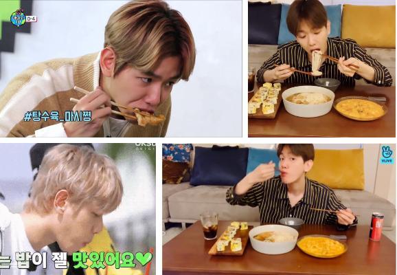 Nam idol cuồng ăn nhất Kpop: Nghe fan rủ đi nhà hàng là mắt sáng rực, còn gắt lên vì hỏi mãi không ai trả lời địa chỉ!-1