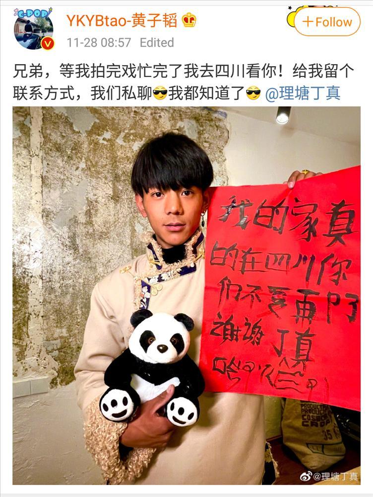 Hoàng Tử Thao phản dame cực gắt khi bị mắng cọ nhiệt hot boy Tây Tạng-4